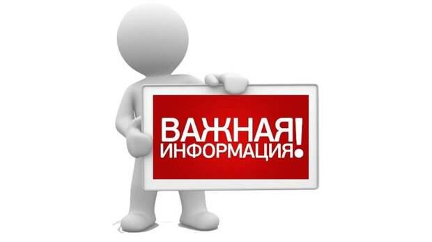 После трагедии в школе Казани в образовательных организациях Республики Крым усилены меры безопасности