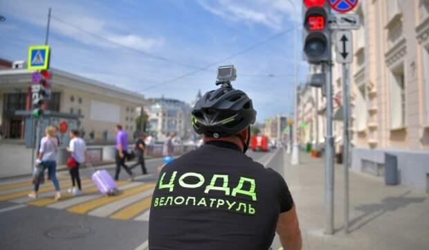 Велопатруль ЦОДД начал работать в центре Москвы