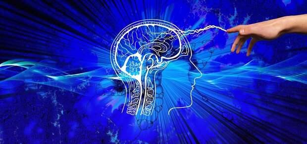 Знания, Spark, Flash, Стороны, Думать, Вдохновение