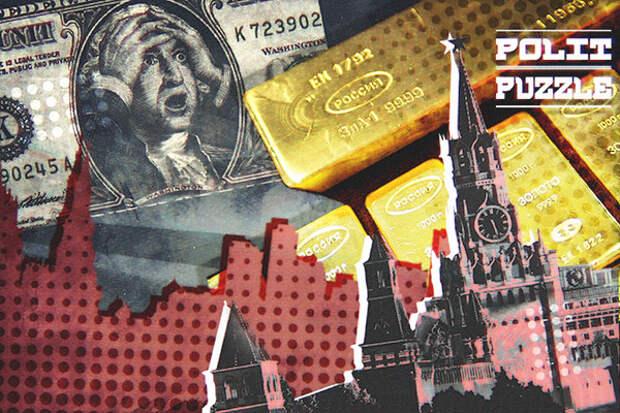 Отказ России от доллара запустил цепочку неожиданных последствий для США