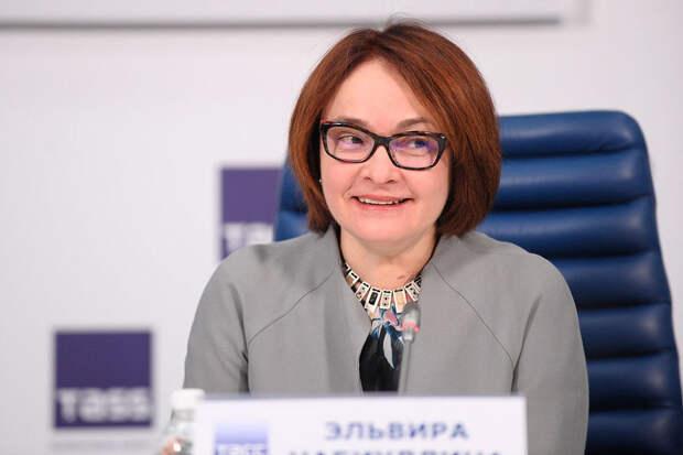 Набиуллина поддержала отмену комиссий за оплату ЖКХ