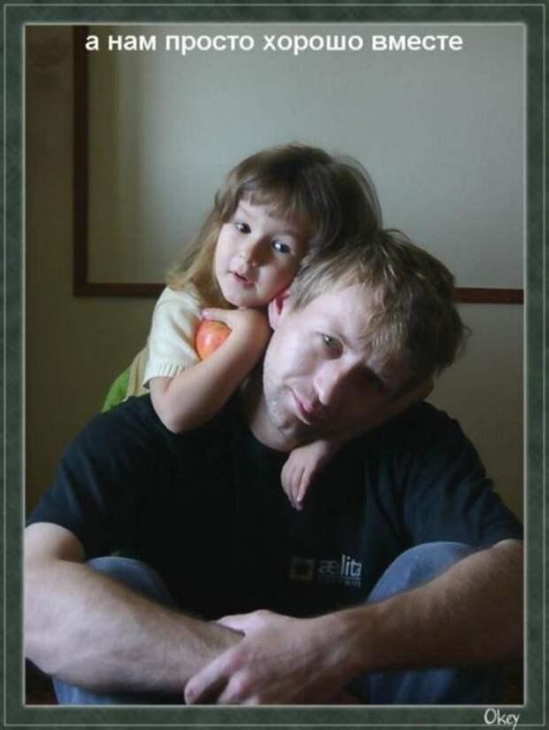 """""""Однажды мой папа...""""-  трогательные истории о своих отцах"""