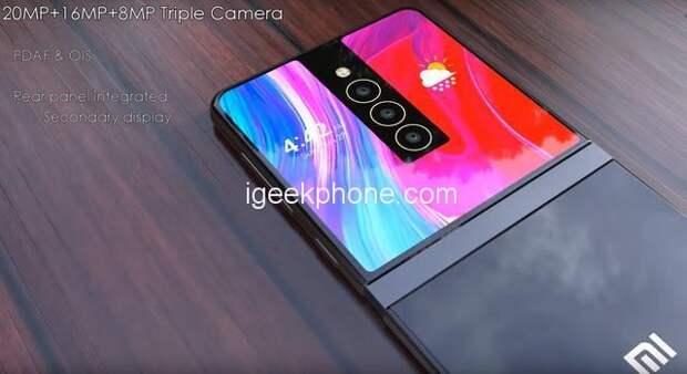Вслед за Samsung и Huawei, Xiaomi выпустит складной смартфон в 2019 году