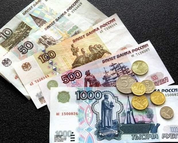 Россияне определились с символом для новых купюр в 200 и 2000 рублей