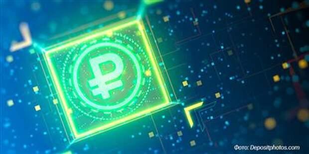 Прототип цифрового рубля будет создан в конце года - первый зампред ЦБ РФ