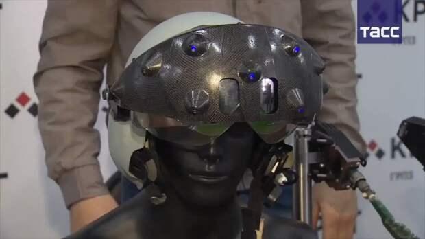 Новый шлем предоставит пилоту Су-57 преимущество в бою