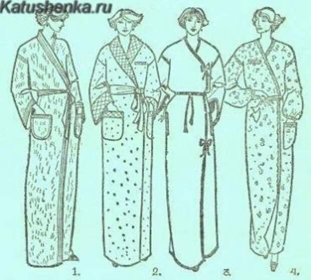 Фасоны женских халатов