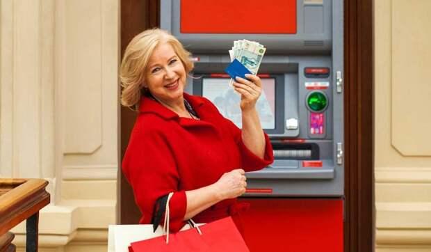 Россияне получили возможность копить на пенсию через Систему быстрых платежей