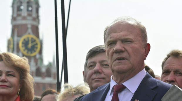 «Поддержка кабмина недостаточна»: Геннадий Зюганов сравнил выплаты в России и на Западе