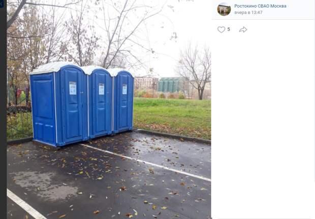 Туалеты в парке «Акведук» установлены по всем санправилам — управа