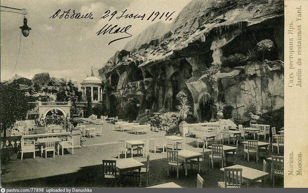 Ресторан Яр в Петровском парке