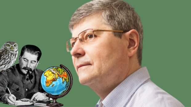 Как историк Олег Хлевнюк натягивает сову на глобус