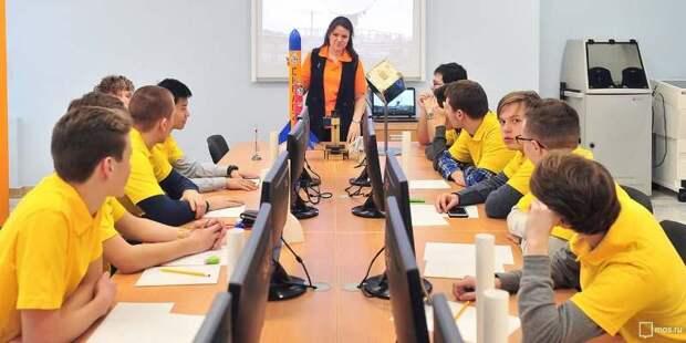 Детские технопарки Москвы анонсировали новую серию семейных мастер-классов
