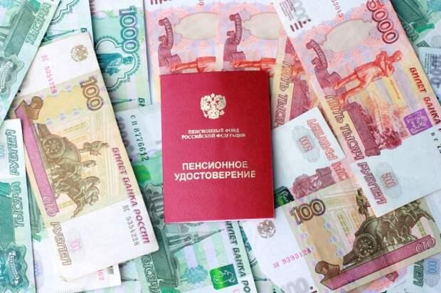 Специалист рассказал, как получать пенсию в 20 000 рублей даже если отсутствует стаж