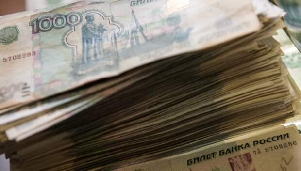 Банки поддержали предприятия Подольска на сумму около 800 млн руб