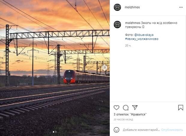 Фото дня: поезд следует по маршруту «Молжаниново — Лето»