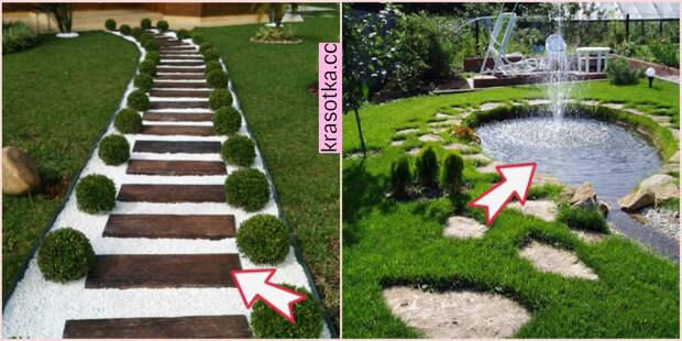 Как красиво оформить двор частного дома: 10 подсказок на пути к мечте