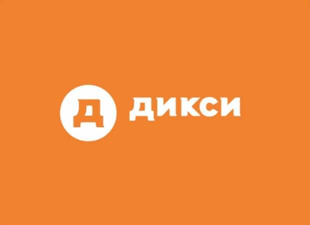 «Магнит» договорился о покупке «Дикси»