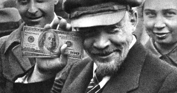 Откуда деньги? 3 главных спонсора русской революции