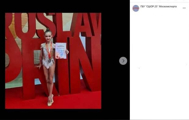 Гимнастка с Вятской стала призером международного турнира