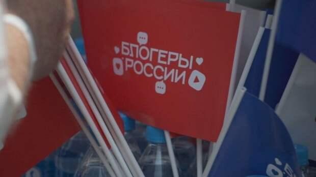 ВоВладивостоке дали старт фестивалю «Блогеры России»