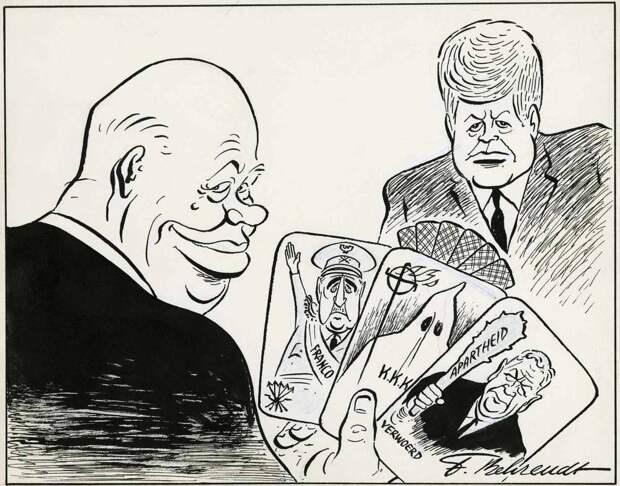Хрущев и его козырные карты в политической игре с президентом США Кеннеди