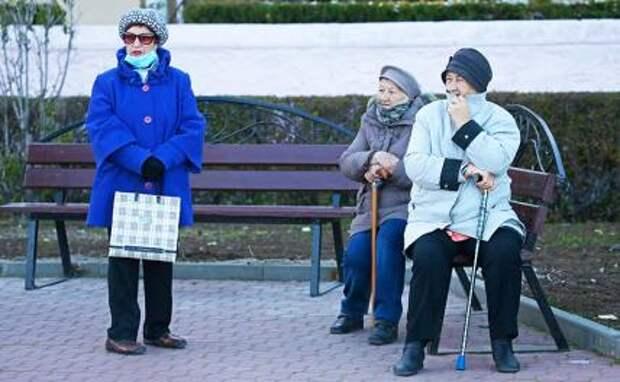 Парадокс пенсионной реформы: пенсия «ударно» растет, но старики богаче не становятся