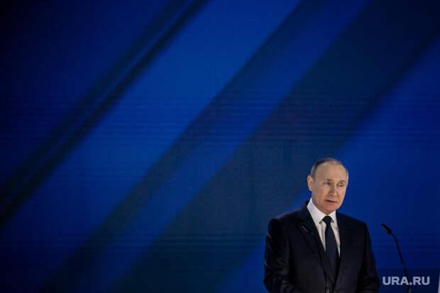 Послание президента. Москва, путин владимир