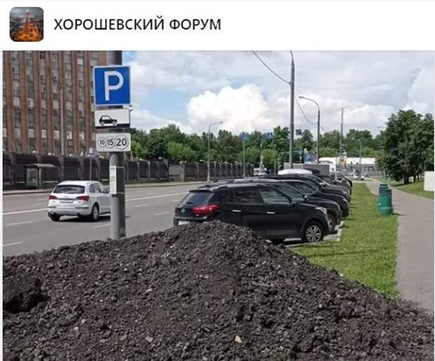 Гору грунта на Гризодубовой уберут до 15 июня — управа