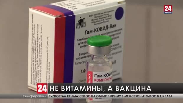 Сергей Аксёнов привился вторым компонентом вакцины «Спутник V»