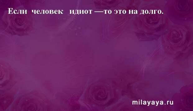 Картинки со статусами. Подборка milayaya-status-milayaya-status-30231112102020-1 картинка milayaya-status-30231112102020-1