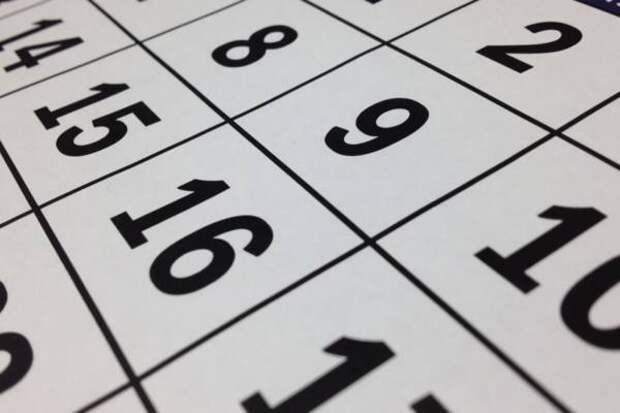 День календаря 16 мая: Международный день света, именины у Николая, Павла и Петра