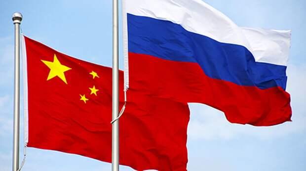 Экономист Зубец исключил зависимость РФ от КНР