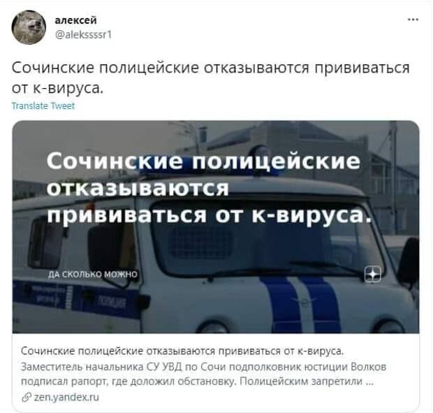 Время пришло: Россия наносит ответный удар по западным щупальцам
