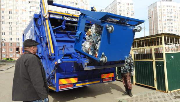 Более 260 кубометров отходов вывезли с проблемных адресов Подольска с апреля