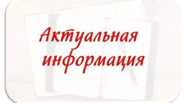 Предпринимателям Красногвардейского района