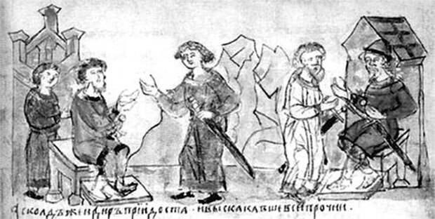 РЮРИК - ВЕЛИКИЙ КНЯЗЬ РУССКИЙ
