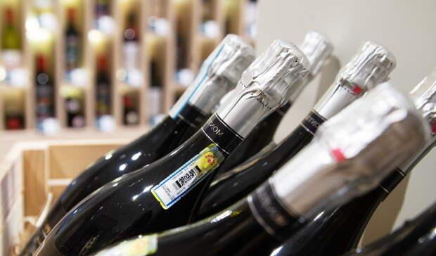 В Башкирии запретят продавать алкоголь на один день в мае
