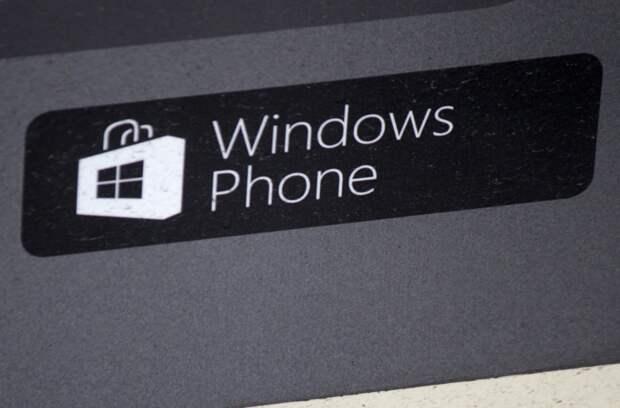 Microsoft прекратит выпуск Android-смартфонов