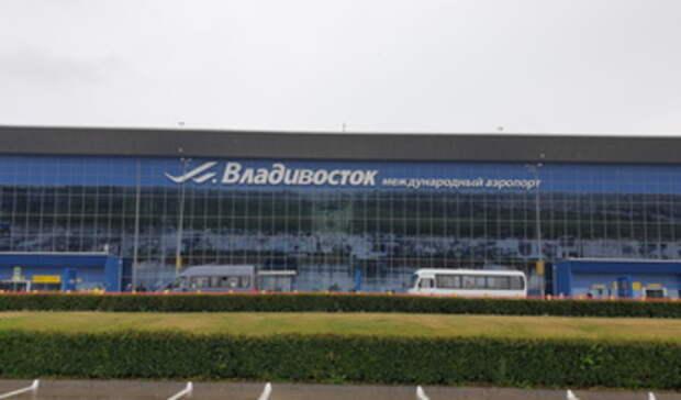 Скандальная история скостылями ваэропорту Владивостока получила продолжение