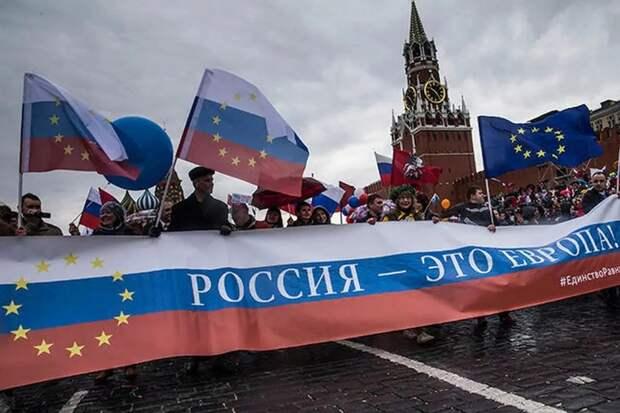 Евродепутаты предлагают России превратится в Украину