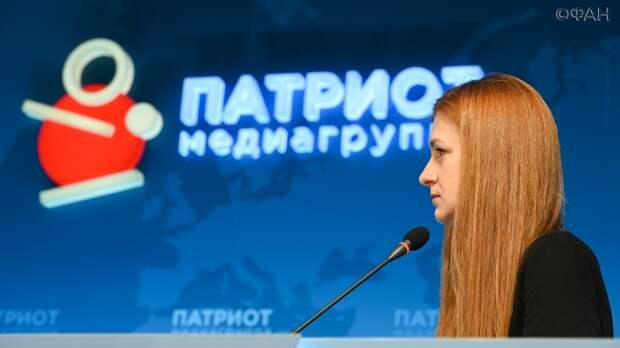 Мария Бутина рассказала, как россиянам мстят за независимую политику Москвы