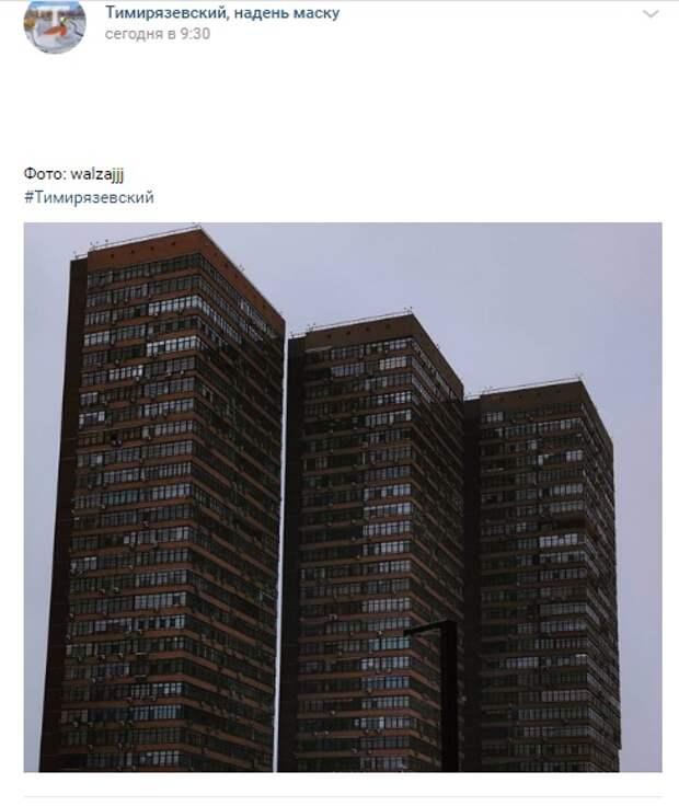 Фото дня: суровые башенки на «Тимирязевской»