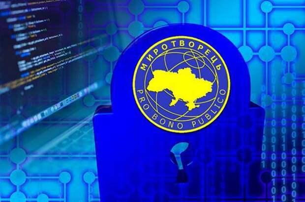 Спецслужбы Украины «атаковали» новый русский патриотический фильм