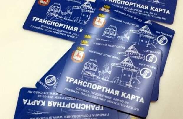 «Ситикард» призвал нижегородцев не пополнять транспортные карты онлайн до 18 апреля