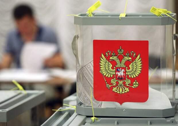 Зафиксировано минорное нарушение на выборах в Ярославской области