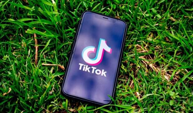 ВTikTok появились призывы кмассовому самоубийству детей и подростков