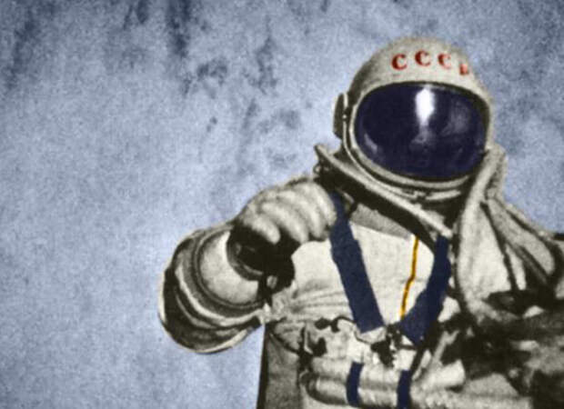 Космонавт Алексей Леонов стал первым человеком, совершившим выход в открытый космос. Это произошло 18 марта 1965 года.