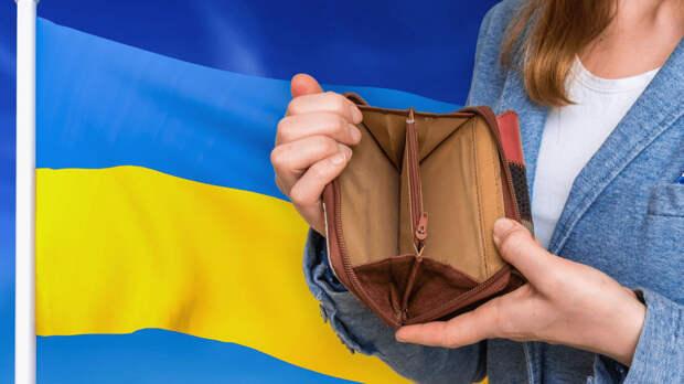Коллапс экономики Украины по примеру МММ предсказал экономист