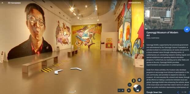 Онлайн музеи и онлайн архивы